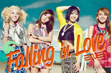 "2NE1 Kicks Off New Album ""Falling in Love"""