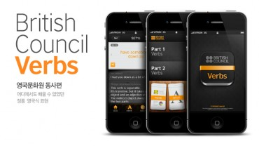 "British Council Korea Launches ""British Council Verbs"" App for English Learners"