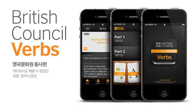 "The app was created by the British Council's language instructors with long years of teaching experience, after the introduction of two earlier apps, ""British Council Words"" and ""British Council Idioms."""