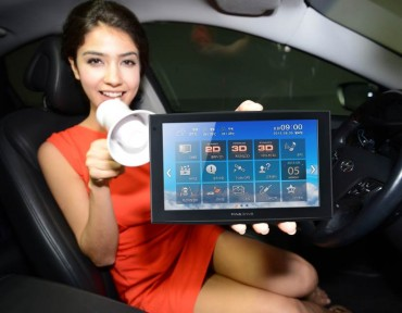 "Fine Digital Unveils Voice-activated Navigator ""FineDrive iQ 3D 5000v"""