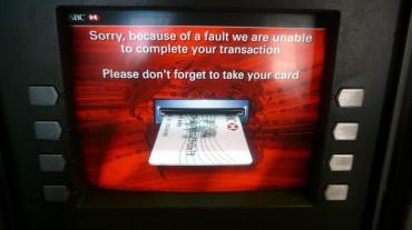 [FastKorea] HSBC to Withdraw from Korean Retail Banking Market