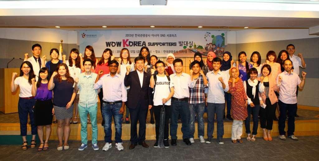 """Wow Korea"" supporters, a group of 40 from 15 Asian nations, including Vietnam, Indonesia, Thailand, Malaysia, and the Philippines, will travel all over Korea while playing a sort of tourism promotion ambassadors."