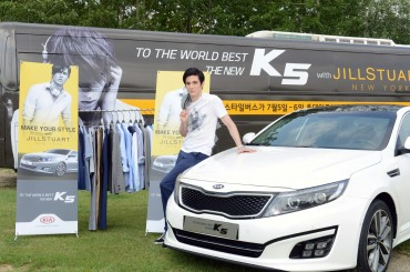 "Kia Motor to Hold ""Make Your Style"" Event near Hongdae"