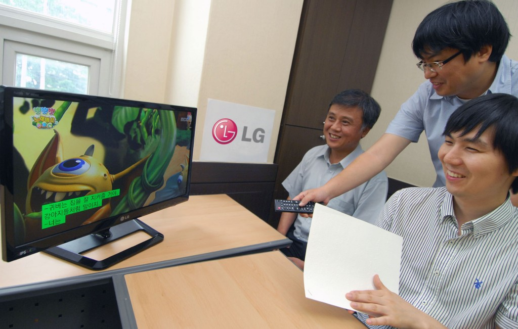 As part of fulfilling its corporate social responsibility, LG Electronics has started increasing accessibility of its home appliances, such as TV, smartphone, refrigerator, and washing machine, for the physically challenged.