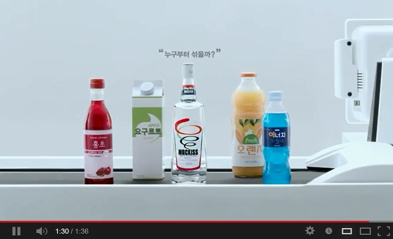 Mackiss, a new vodka-based drink (image: YouTube)