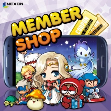 Nexon Enters into Strategic Partnership with U.S. Social Game Developer SecretNewCo