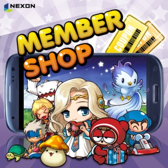 Nexon Membershop where users can able to purchase game items online (image: Nexon)