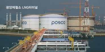 POSCO E&C Bullish in Latin America