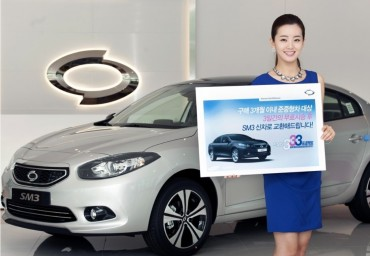 "Renault Samsung to Tempt Car Buyers with ""SM3 333 Project"" Trade-in Program"