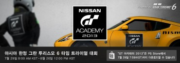 Sony Computer Entertainment Holds 'Gran Turismo 6 Time Trial Competition'