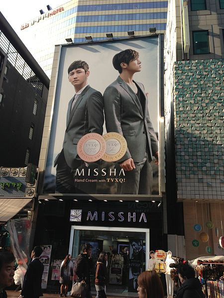 "Poster of TVXQ promoting ""MISSHA Hand Cream With TVXQ!"" outside MISSHA store in South Korea. March 2013."