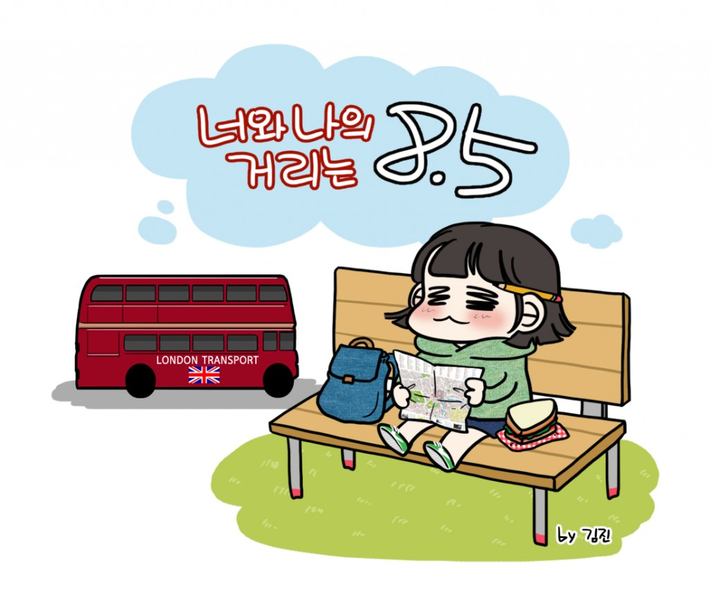 The new site has strengthened interactivity and user convenience in reflection of user input like this webtoon on Naver, the local portal site. (image: British Council)