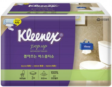 Yuhan Kimberly Releases Its New 'Kleenex Tissue Toilet Paper'