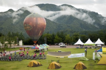 3-day Pyeongchang Outdoor Festival to Be Held from August 2