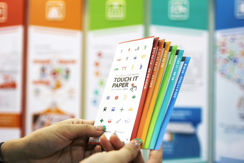 Korea Tourism Organization Releases 'Touch It Paper' for Tourists