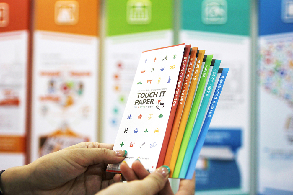 The Ministry of Culture, Sports and Tourism and the Korea Tourism Organization released the 'Touch It Paper,' a graphic guidebook that enables simple communication just by pointing to certain pictograms in emergency situations abroad. (image credit: Korea Tourism Organization)
