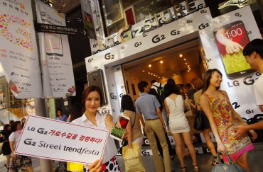 'LG G2' Festival on the Trendy 'Garosu' Road of Gangnam