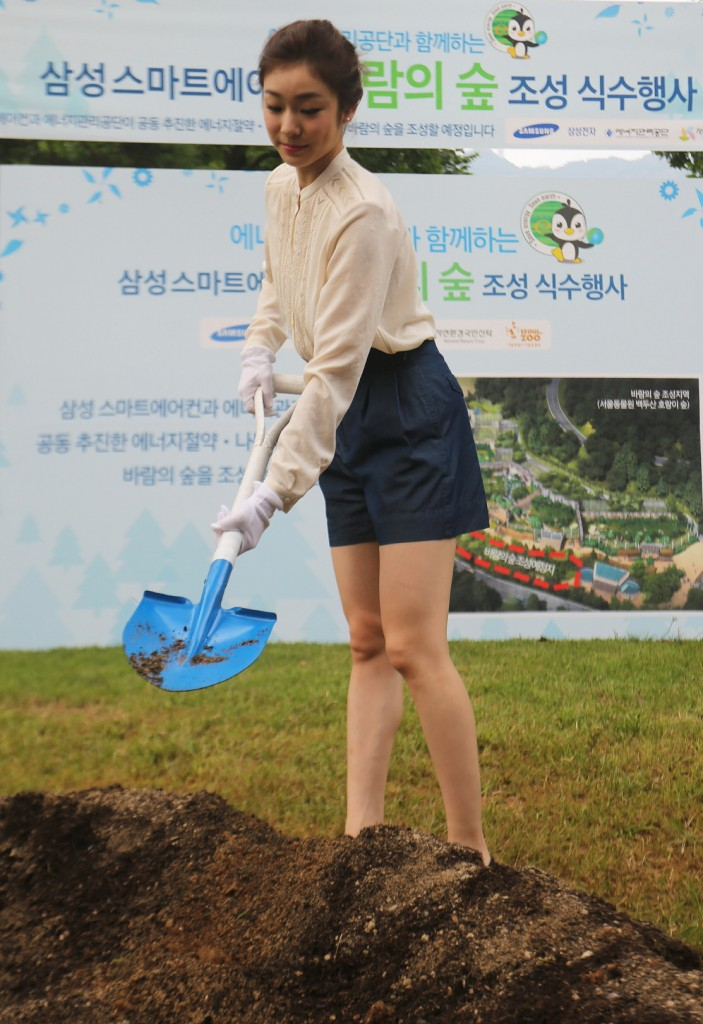 Samsung Electronics hosted a tree planting ceremony and concert to celebrate the cultivation of the 'Forest of Wind' at Seoul Grand Park in cooperation with the Korea Energy Management Corporation. (image credit: Samsung Electronics)