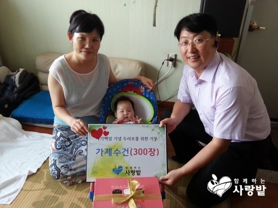 Some Korean parents are deciding to turn the money gift tradition into something worth telling to their children when they grow up. (image credit: www.withgo.or.kr)