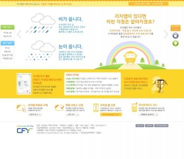 Preschooler-Safety App Getting Wide Usage in Korea