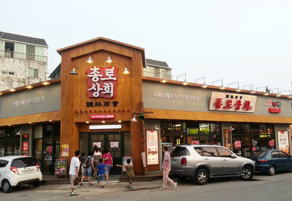 Now an increasing number of Korean franchises are looking abroad for new markets. The 'Jongro Franchise (www.jongrofc.com)' is undergoing interior construction at two locations in Manhattan and Annandale. (image credit: CMCFC)