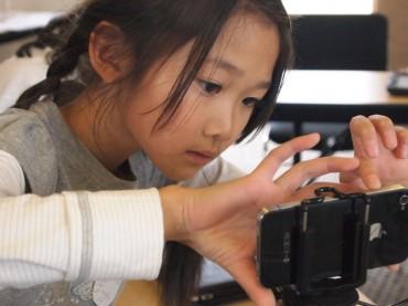 'Imagination Lab' for Building Soft Power