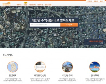 Haezoom, a Site for Solar Energy Solutions