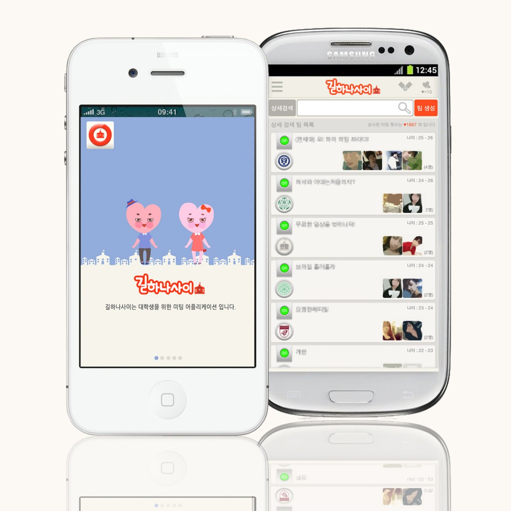 The app requires verification of enrollment upon registration, giving an added protection to women users from a barrage of rude, unsolicited messages. (image credit: www.gilhanasai.com)
