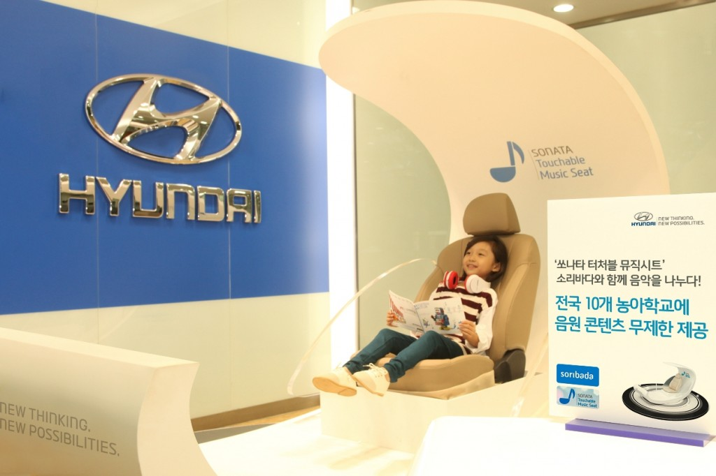"Hyundai Motor said on September 11 that it would provide unlimited music content to ten schools for hearing-impaired children to which it had donated its ""Sonata touchable music seat"" systems. (image credit: Hyundai Motor Company)"