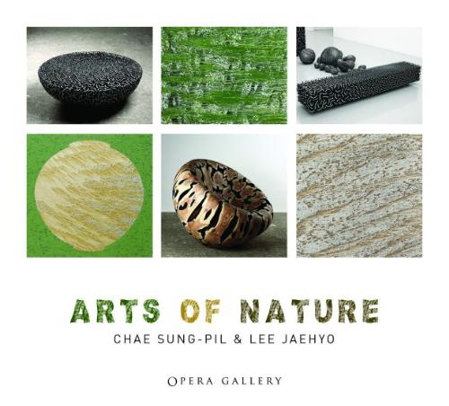 Out of respect for Mother Nature, Opera Gallery is pleased to announce its 'Arts of Nature' exhibition, featuring two promising contemporary Korean artists. (image credit: Opera Gallery Ltd)