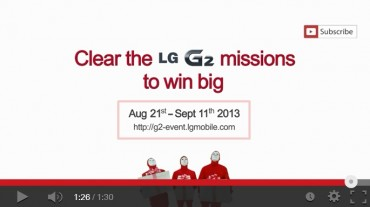 LG Electronics Runs Brand Campaign in the U.S.