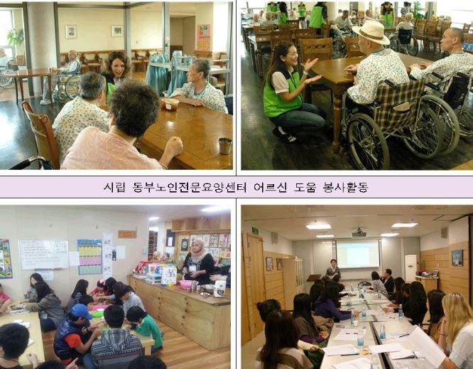 (image: Seoul Metropolitan City Government)