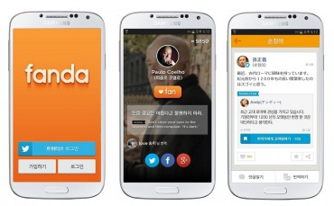 "New SNS App ""Fanda"" Launched for Users Looking for Info on World's Celebrities"