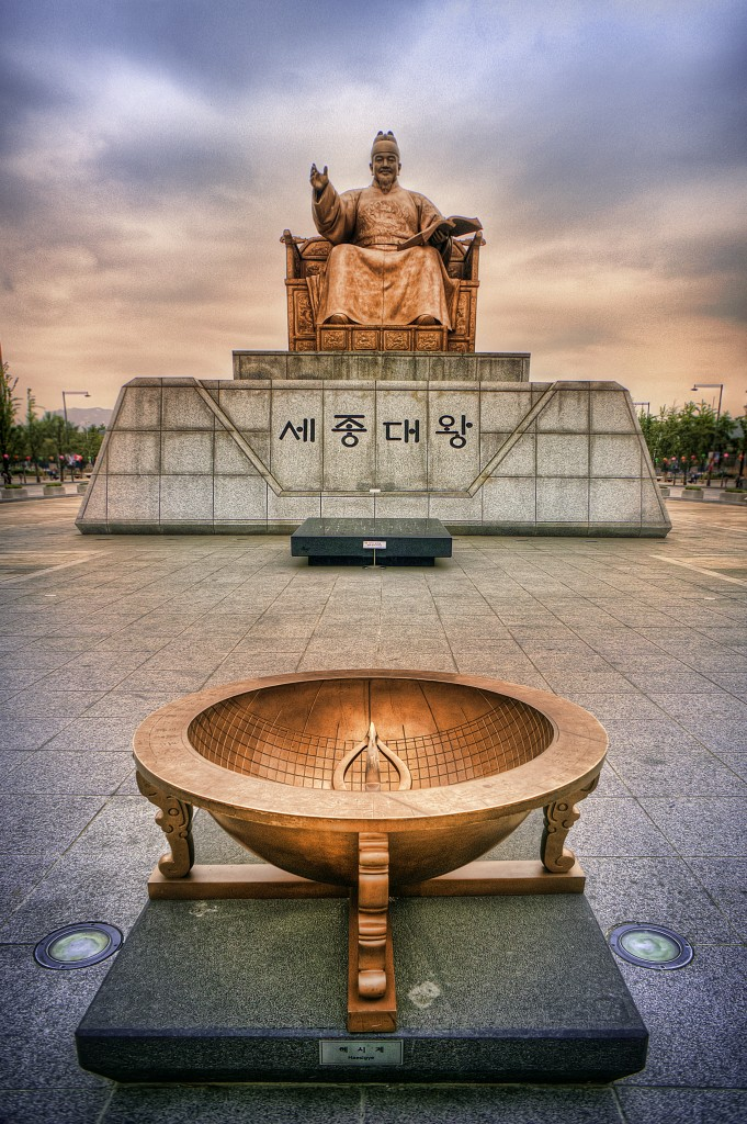 King Sejong the Great at Gwanghwamun Square