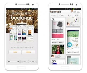 """Bookmac"" App for Book Worms Launched"