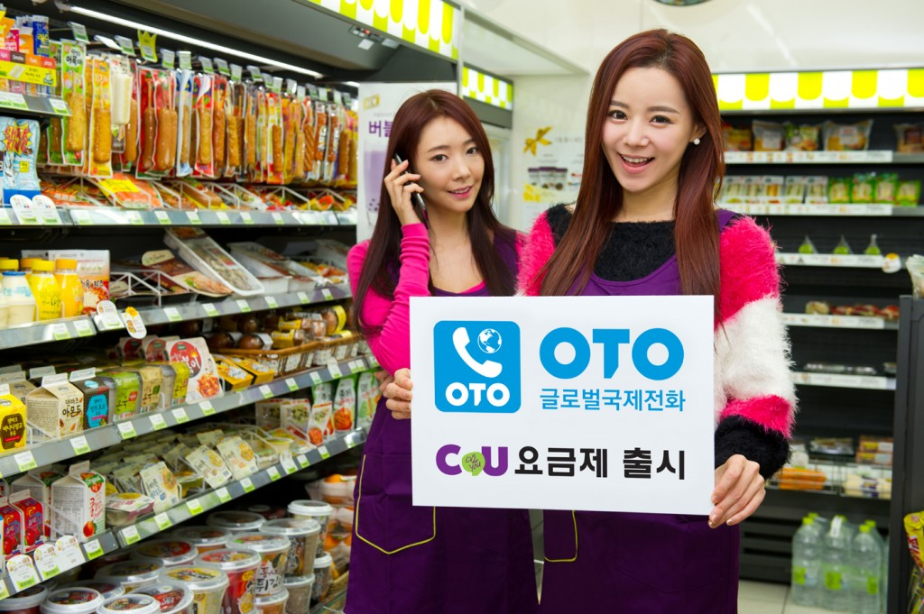"Software company OpenVACS has launched a new international calling card ""OTO Global Card,"" following the same service on the Internet. The calling card, to be sold in 8,000 CU convenience stores across the country, allows the user to make phone calls to 245 countries worldwide. (image credit: OpenVACS)"