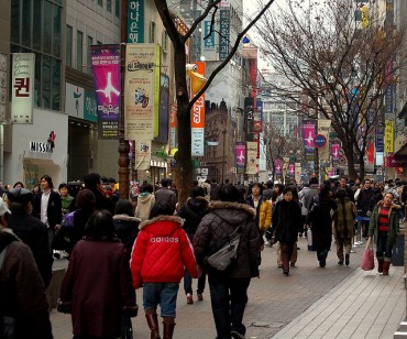 The Myeongdong Tourist Information Center  Opens to Enrich Seoul Tour Experience