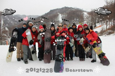Safe and Easy Ski Tour in Korea: 'IRO Tour' with Shoun & Fibo
