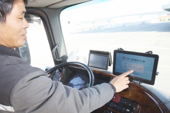 "CJ Korea Express Opens up New Era of ""Smart Trucks"""
