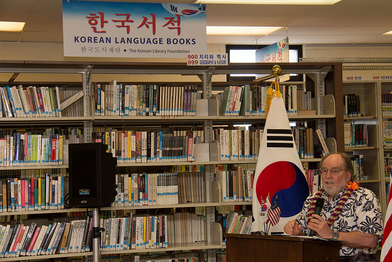 Hawaii State Library Expands its 'Korea Corner'
