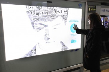 Korea's First Interactive Screen Doors Make Debut in Subway Platforms