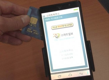 Used Smartphones Turn into Free Employee Attendance Tracker App