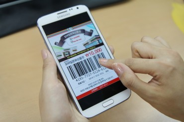 Mobile Gift Certificates Set to Replace Paper-based Certificates