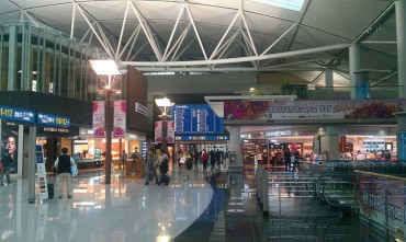 """""""Airstar Avenue"""" Picked as Best Duty-free Shop for 4 Consecutive Years"""