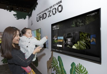 "Samsung Electronics Unveils TV App ""UHD Zoo Endangered Animals"""