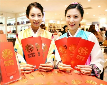 What to Do to Host 10 Million Chinese Tourists: Hyundai Economic Research Inst