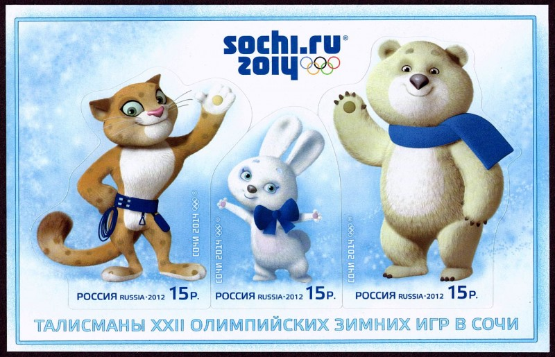 Sochi 2014's Direct Carbon Footprint Mitigated before Opening Ceremony