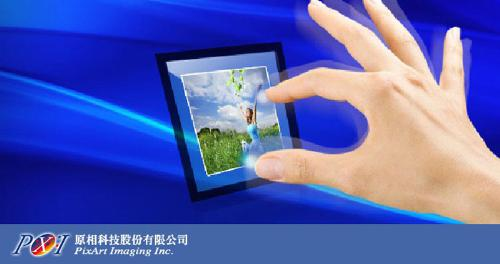 The phone will feature PixArt Imaging's Gesture Sensor (PAC7620) that provides touch-free user interaction with phone to provide an easy and intuitive user experience. (image:PRNewsFoto/PixArt Imaging Inc.)