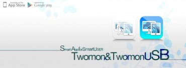 DEVGURU Releases 'TwomonUSB' App for Turning iPad into Dual Monitor