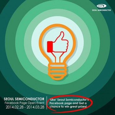 Seoul Semiconductor Launches Official Global Facebook Page
